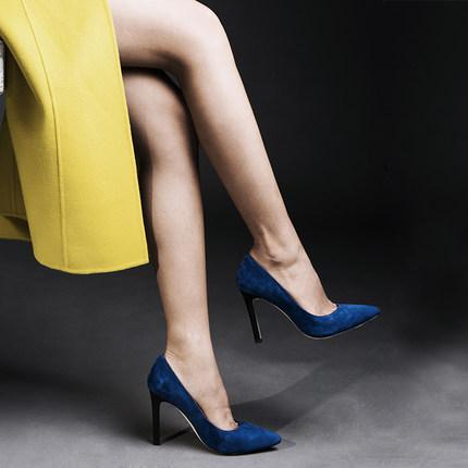 heel korea gray shoe leather pencil blue red leather OLZP1 genuine high q8aUaR