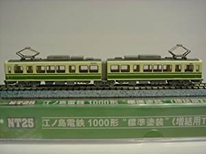 Enoshima Electric Railway Type 1000 standard painted trailer cars
