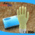 Factory Direct Sale Latex Gloves Industrial Rubber Glove Price