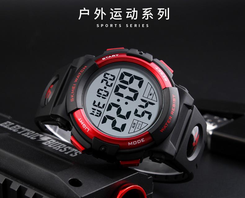 Китайські чоловічі спортивні цифрові годинник skmei 1258 з великим циферблатом і логотипом на замовлення
