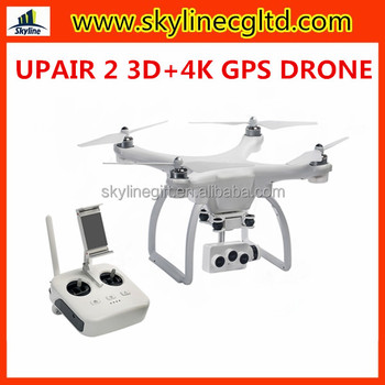UPair 2 3D 4K Video HD Camera Rc Drone with 12MP camera GPS Optical flow positioning