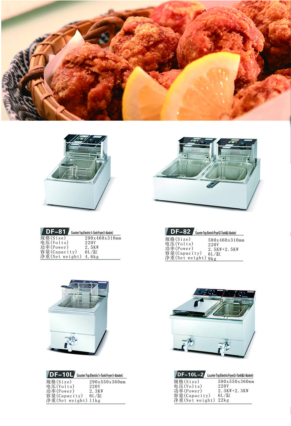 Timer Deep Fried Double Cylinder Basket Frying Pan Fried Chicken Fried Potato Commercial Kitchen Snack Potato Fryer
