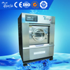 single-tub semi-automatic washing machine