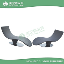 Leaf Shape Chaise Lounger, Leaf Shape Chaise Lounger Suppliers and ...