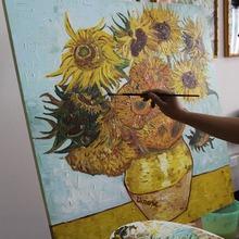 Van Gogh Ayçiçeği Boyama Tanıtım Promosyon Van Gogh Ayçiçeği Boyama