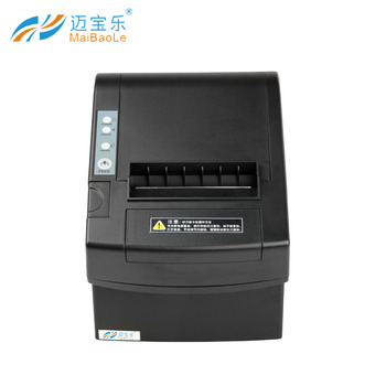 wifi thermal printer 80mm Wireless POS thermal receipt printer XP-C2008