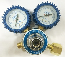 Oxygen Low Pressure Gas Regulator With Meter