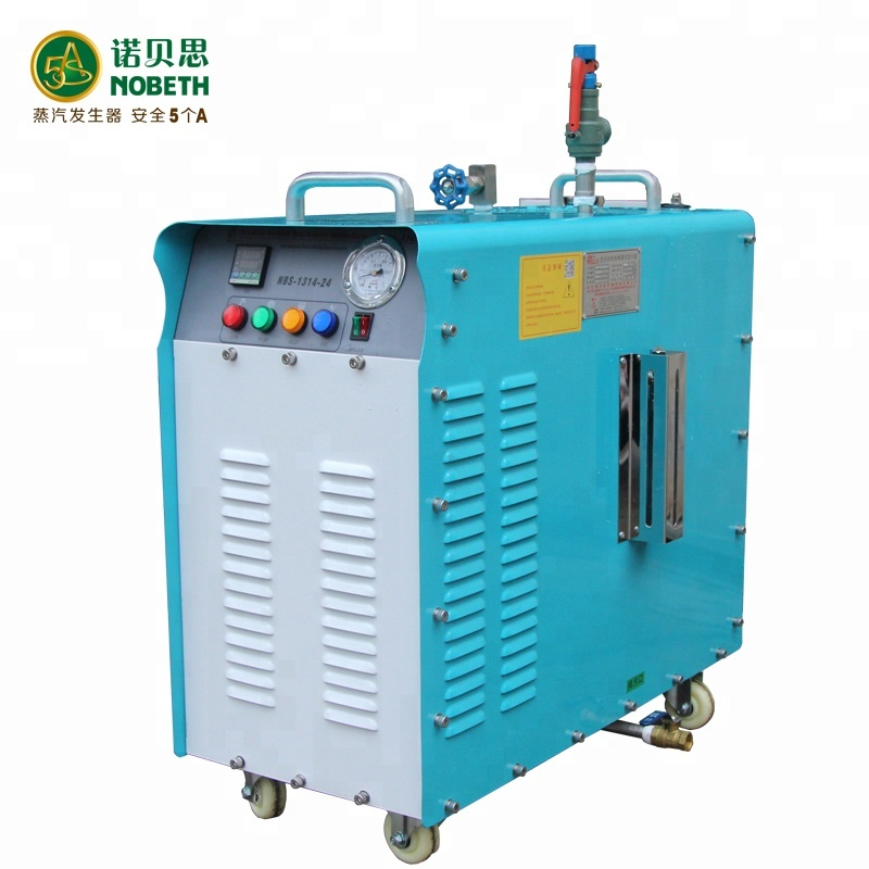 portable electrical automatic steam washer self service car wash equipment