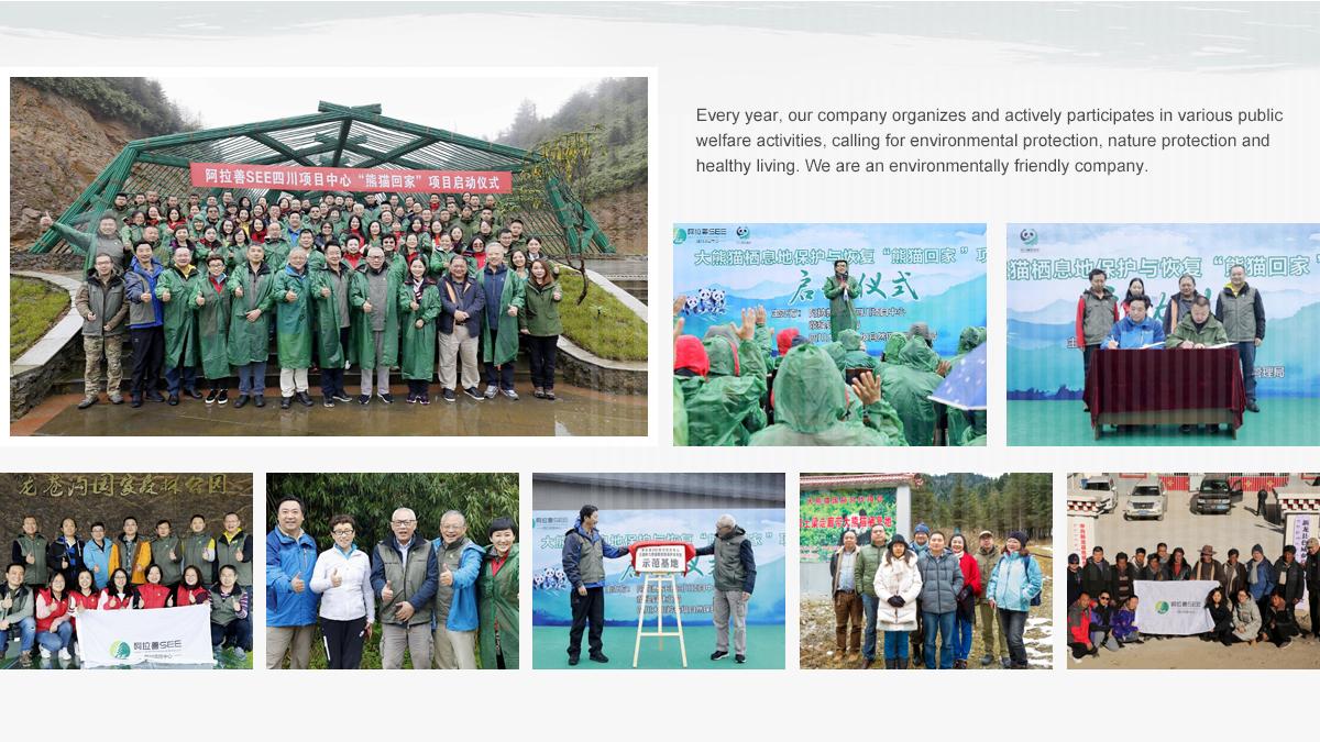 ANBAO ENVIRONMENTAL SCIENCE&TECHNOLOGY (CHENGDU)CO ,LTD