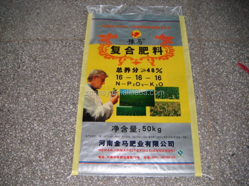 50kg pp bags for grains