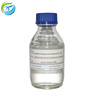 poultry chemicals didecyl dimethyl ammonium chloride equivalent chemical animal wound disinfectant