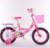 2019  hot sale kids 12 / 14 / 16 inch bicycle child bike for girl