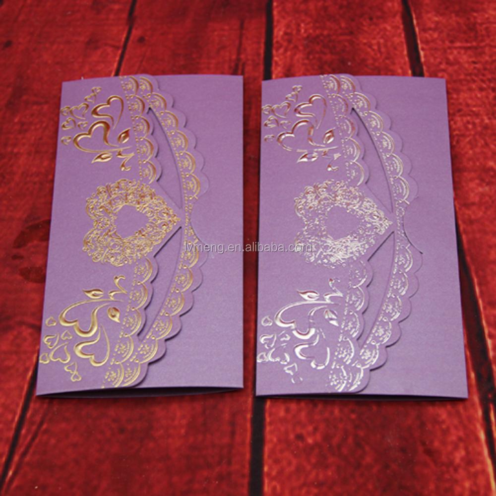 Printable Wedding Invitation Paper, Printable Wedding Invitation ...