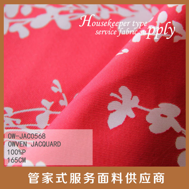women jacquard dress fabric 100% poly colorful choices leaves design woven jacquard