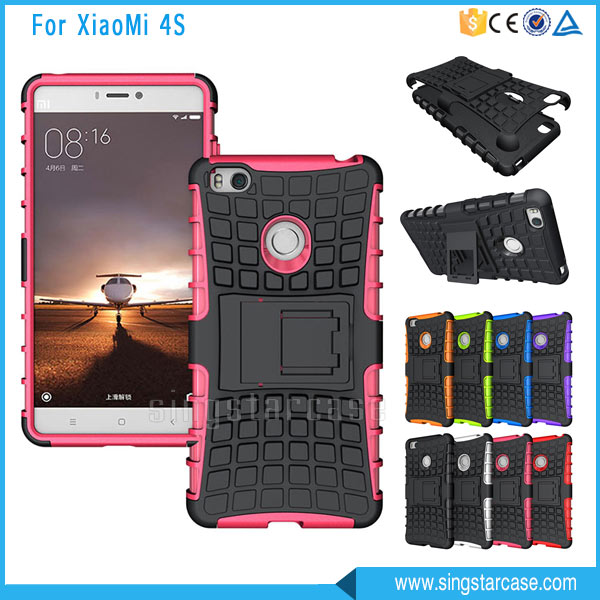 Factory price for xiaomi mi4s case, dual layer hybrid kickstand case for xiaomi mi 4s mi4s