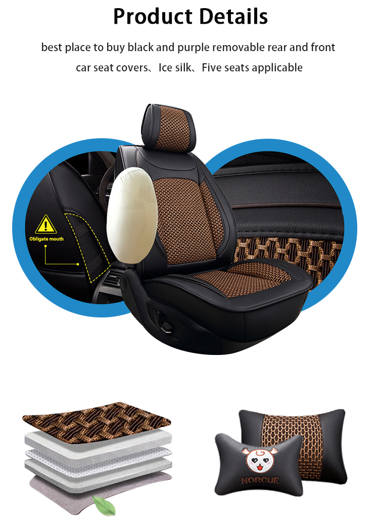 ZD-BS-023 animal print ice silk hot weather seat cover for car ford