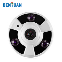 Benyuan HD Digital 2mp fisheye ip 180 degree viewing angle cctv camera with Black housing