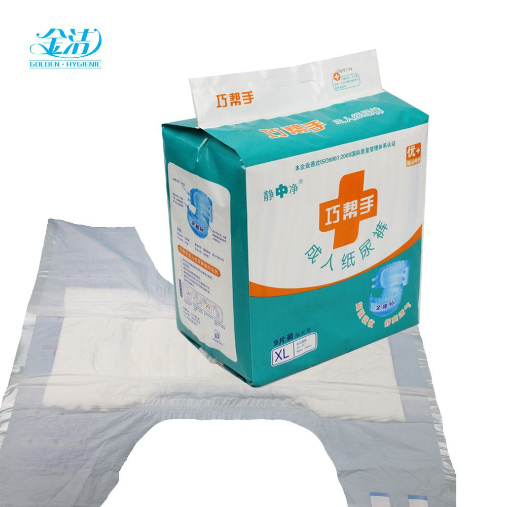Diapers. quality picture os adults first first quailty