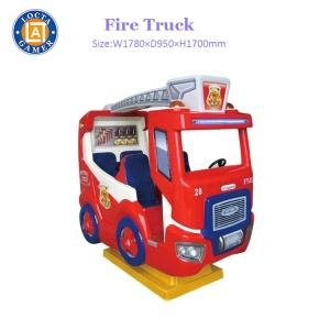 China Manufacturer 4 seat Indoor Coin Operated Kiddie Rides Fire Truck Swing Game Machine For Sale