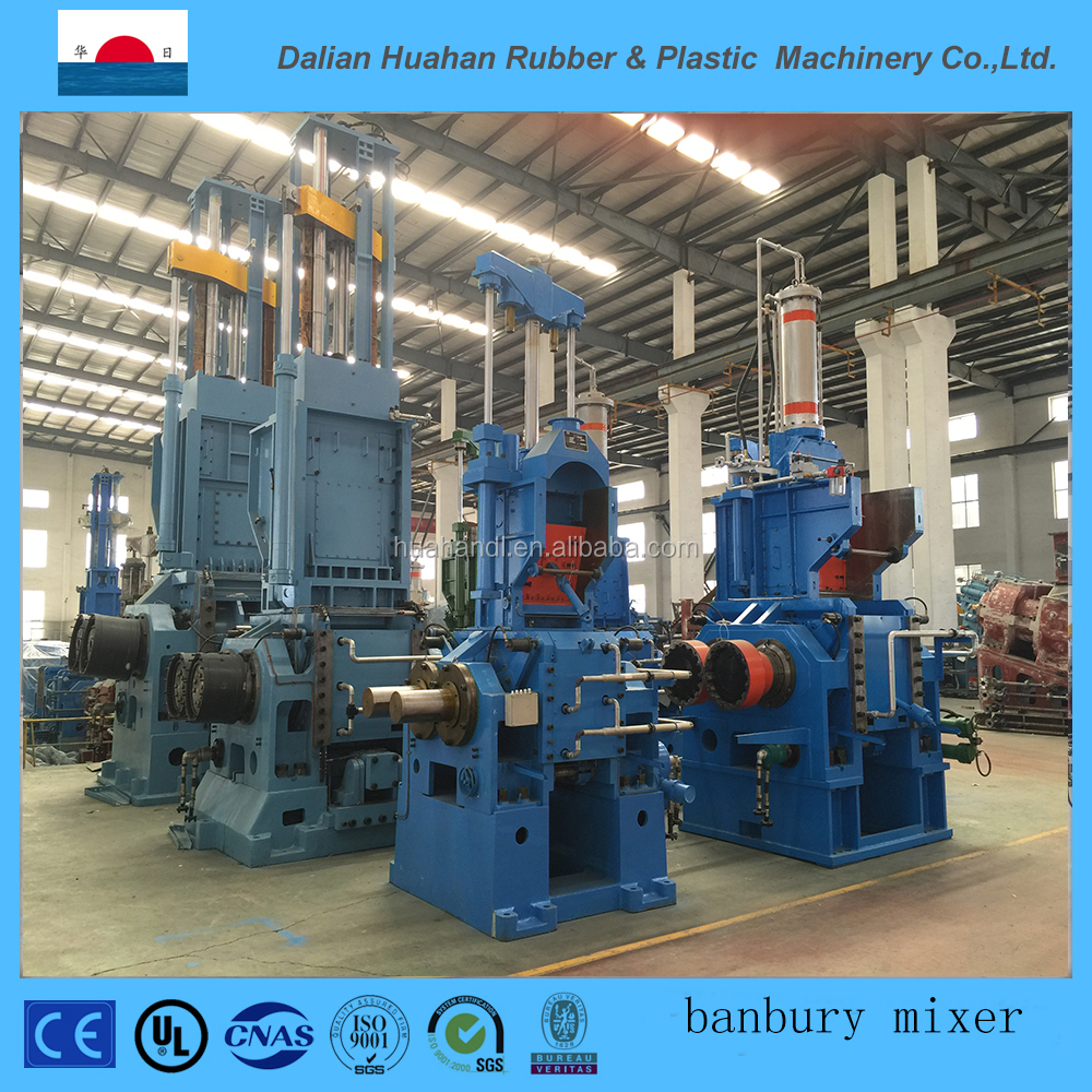 DALIAN HUAHAN Rubber internal mixer machine XM 270