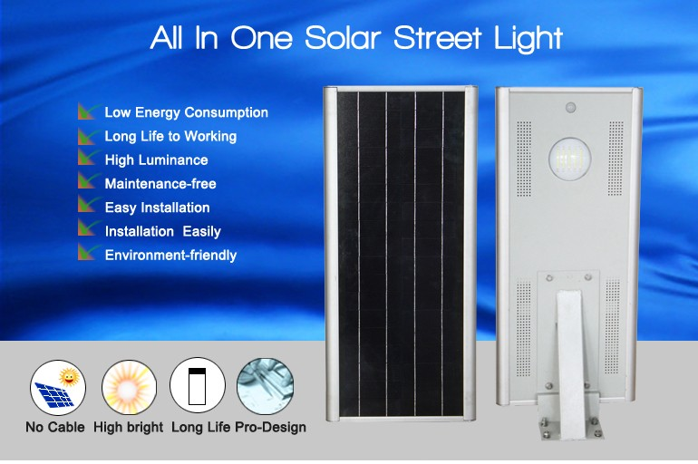 2016 New Products Outdoor Integrated Solar Energy Led Street Light ...