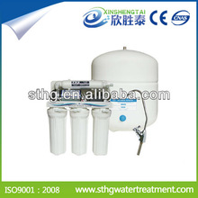 2014 hot sale italy water filter