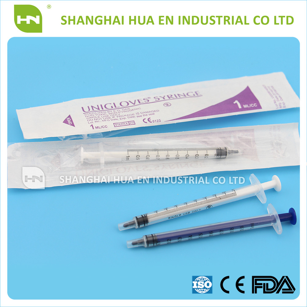 With CE FDA and ISO medical disposable insulin 1ml syringe