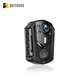 DSJ009 DSJ009 1080P HD Night Vision Infrared Face Detected Professional Police Body Worn Camera with GPS
