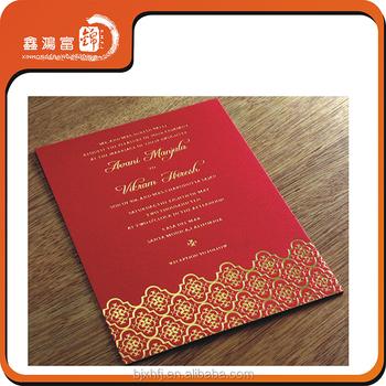 China supplier custom luxury best wishes paper greeting business china supplier custom luxury best wishes paper greeting business card reheart Gallery
