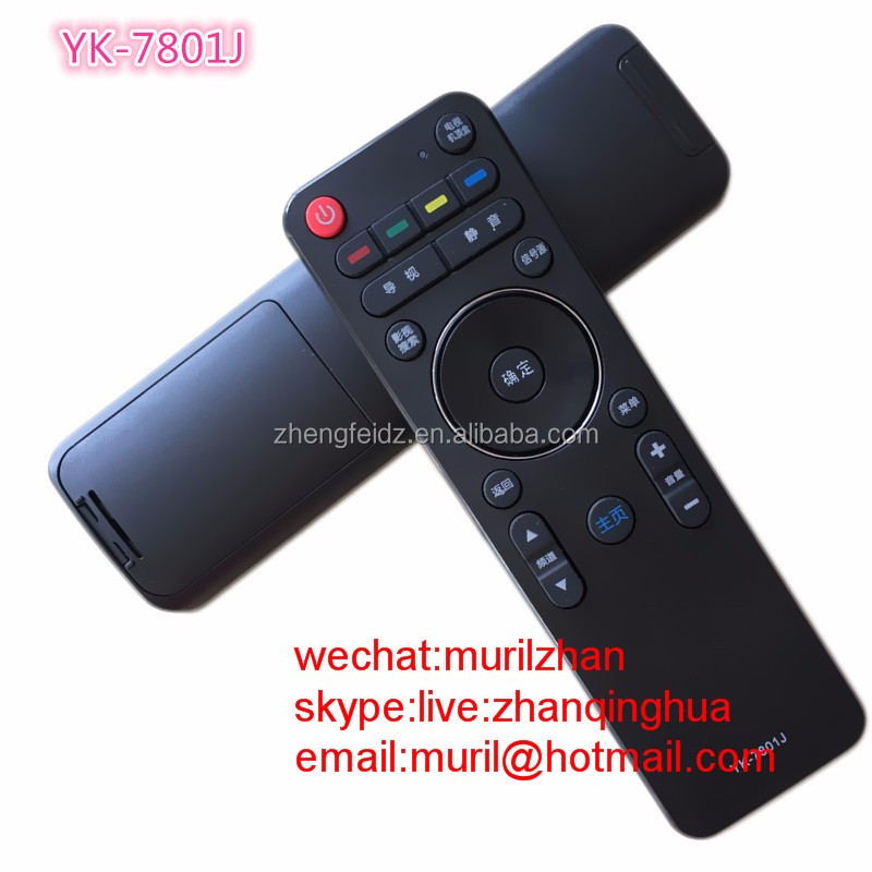 Black 22 Keys YK-7801J Smart TV Remote Control for Skyworth YK-7801H/J E690U 40 inch 42 49 50 58 E69