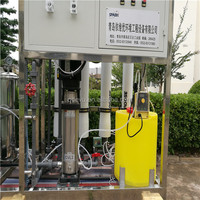 China Factory Price 1000lph industrial ro water filtration system for drinking