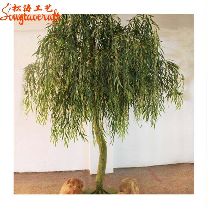 Artificial Weeping Tree Bonsai Green Leaves Willow Tree High Simulation Weeping Willow Trees Buy Artificial Weeping Tree Bonsai Green Leaves Willow Tree Weeping Willow Trees Product On Alibaba Com,Best Cheap Champagne For Wedding Toast