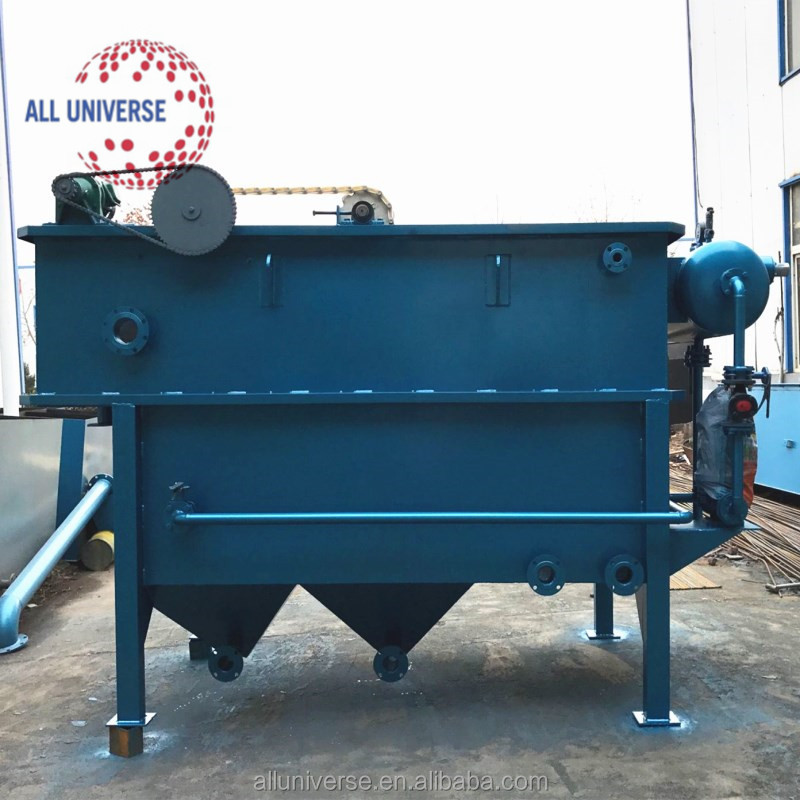 Oil Water Separator DAF Sewage water Treatment System