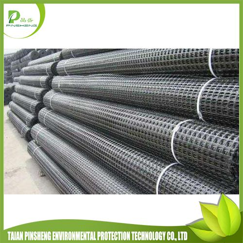 Best sell factory pp plastic geogrid price
