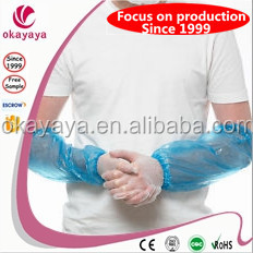 Disposable pe sleeve covers/waterproof medical sleeve cover/oversleeve