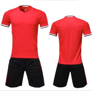 07576d61a Cheapest Football Shirts