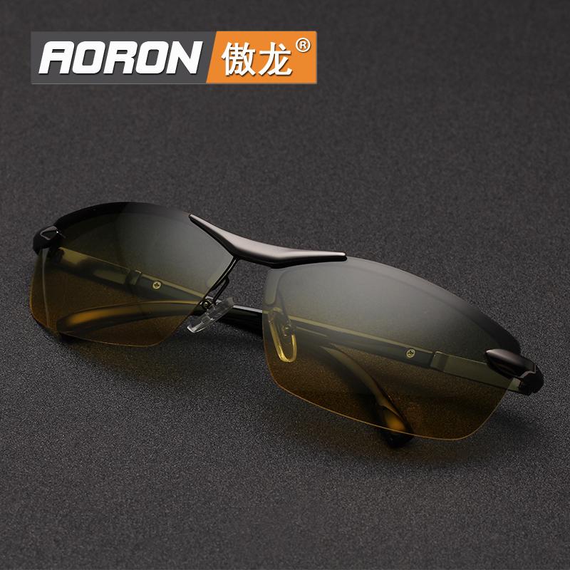 f7fc7be9dd5f Night Driving Glasses Polarized Costco