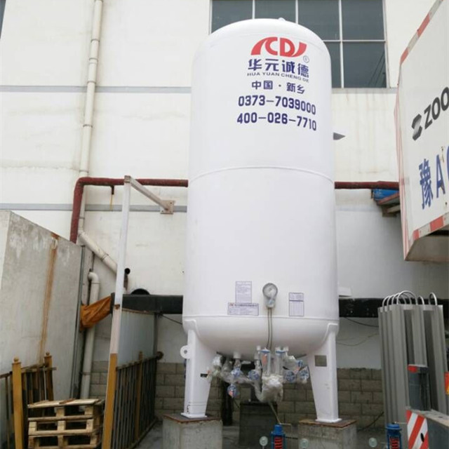 high quality and low price cryogenic Liquid storage tank