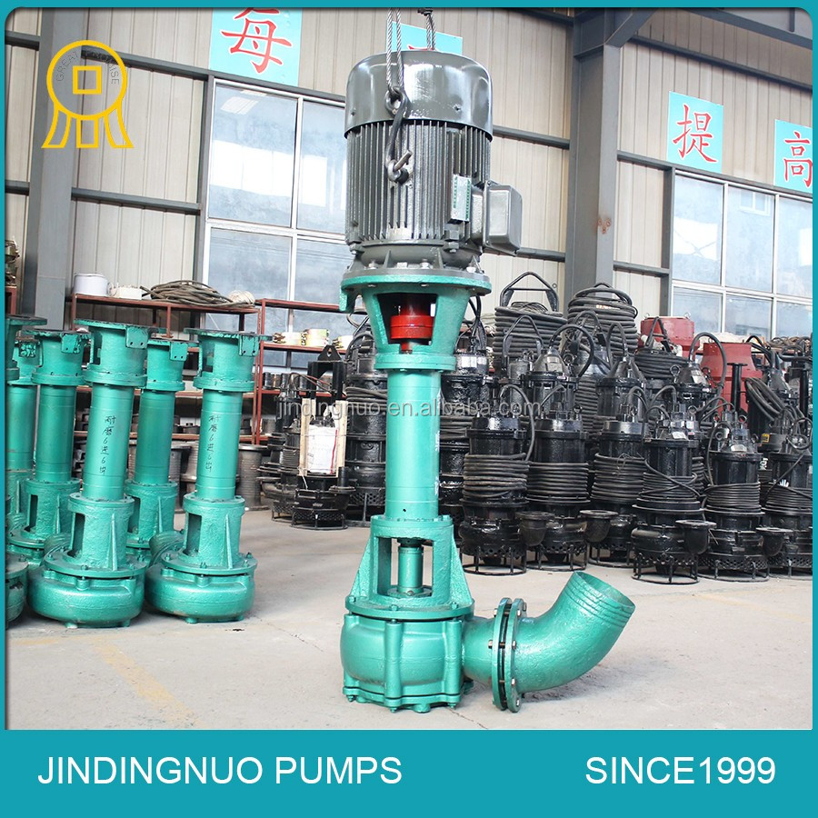 Factory wear resistant dry sand transfer pump