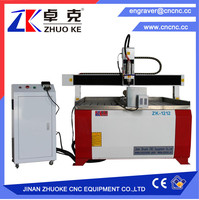 China DSP control low price cnc acrylic engraving machine cnc advertising logo cutting machine 1212