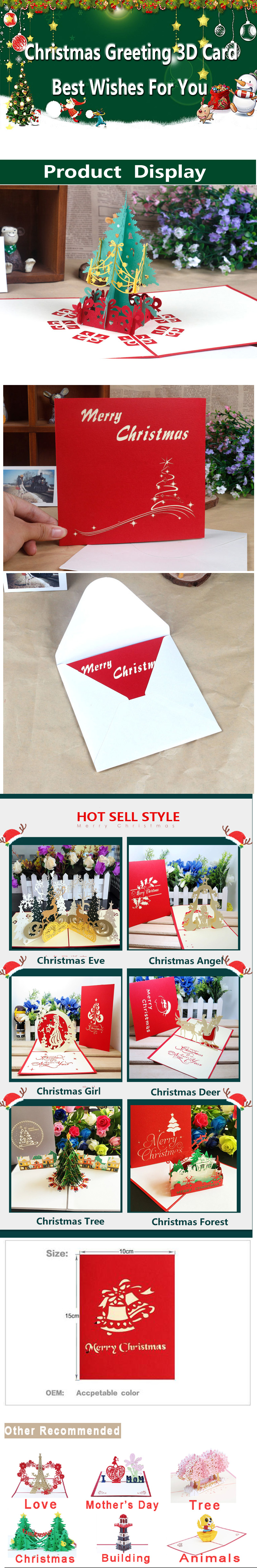 Hot sale christmas 3d greeting popup card