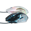 Neo led glowing light wired 6d optical mouse with right left both hands gaming mouse best selling
