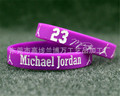 100pcs 7 colors available silicone power bracelet with NBA star Jordan Memorial Edition balance wristband DHL