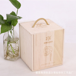 Unfinished Wooden Hat Box Pine Wood Material Square Wooden Gift Box with Rope Handles