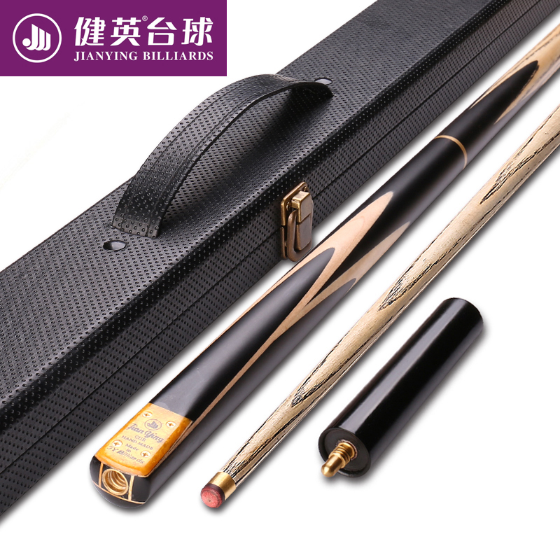 professional production Snooker cue High quality,price low,Credibility optimal,service good