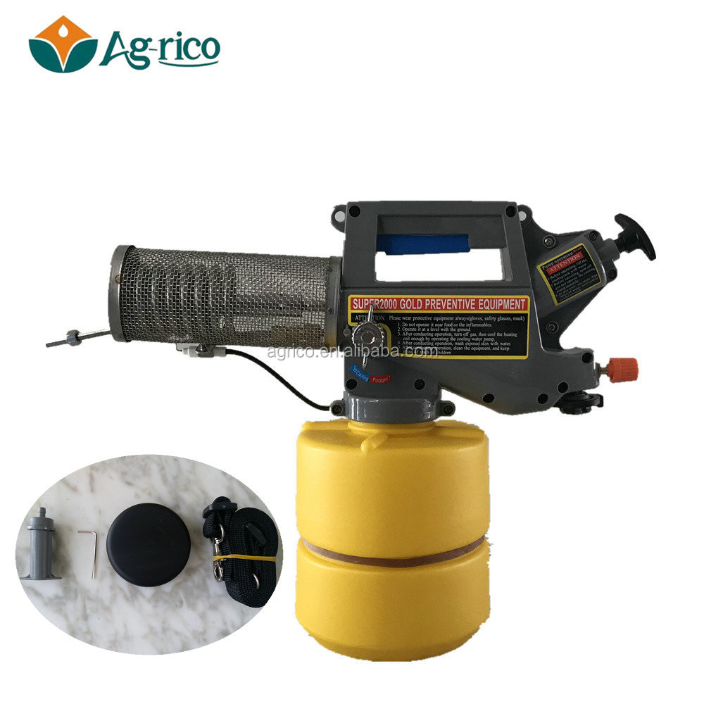 hot sell mosquito fog machine/thermal fogger/smoke screen sprayer AG-S200