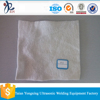 hot sale needle punched polyester nonwoven geotextile fabric