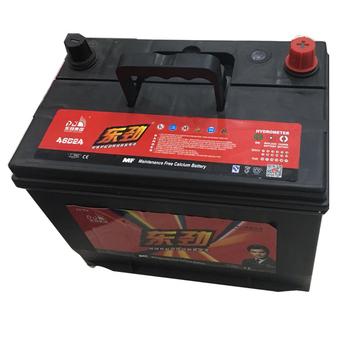 outlet on sale special sales wholesale 46b24 Meilleure Décharge 12v45ah Automobile Batterie De Voiture À Vendre -  Buy 12v45ah Meilleures Marques De Batterie De Voiture,Batterie De Voiture  ...