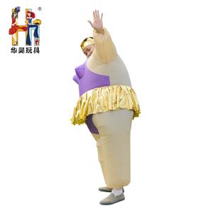 Inflatable Ballerina Costume, Inflatable Ballerina Costume