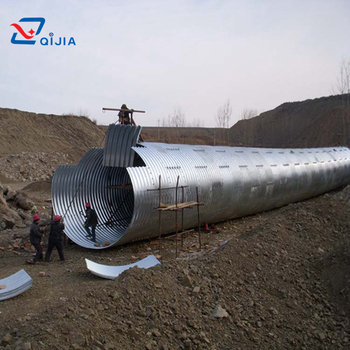 Csps Corrugated Metal Pipe Culvert Drain Pipe Buy